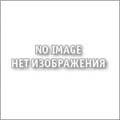 Прокладка 8БП 155.022